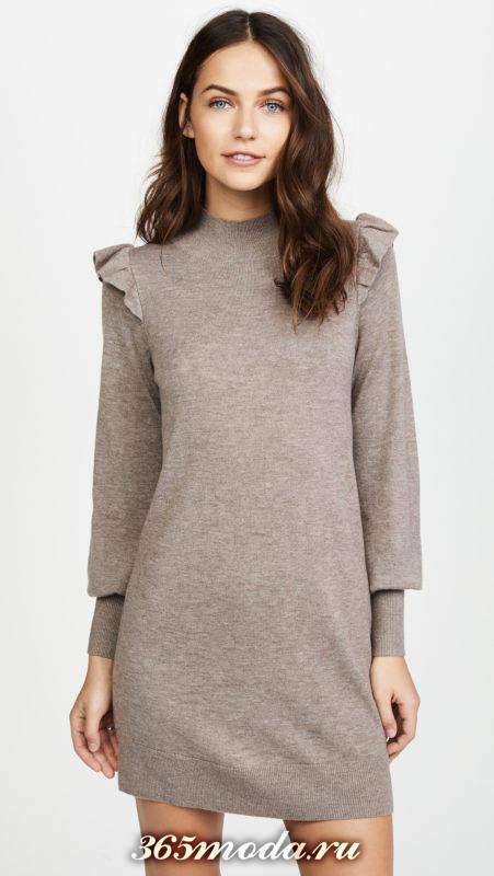 серое платье свитер с оборками с длинными рукавами осень-зима