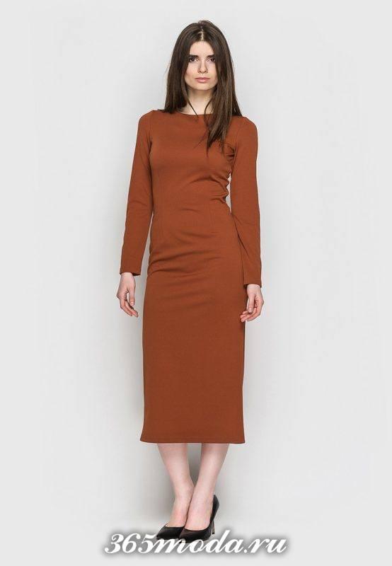 коричневое платье футляр с длинными рукавами осень-зима