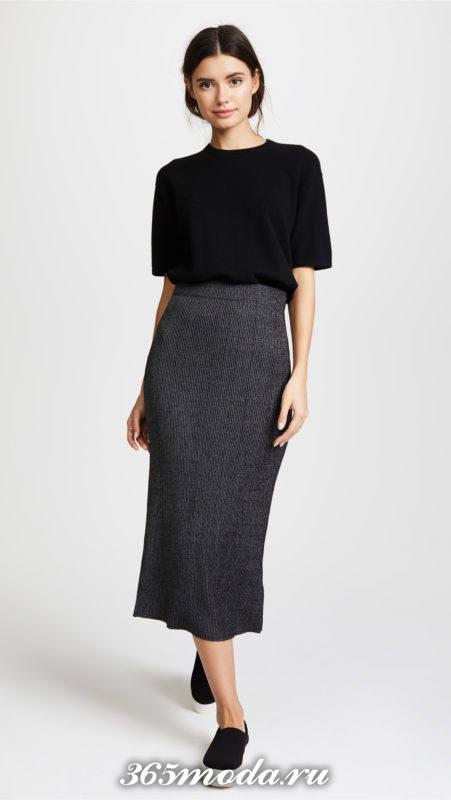 классическая серая юбка футляр с черным топом