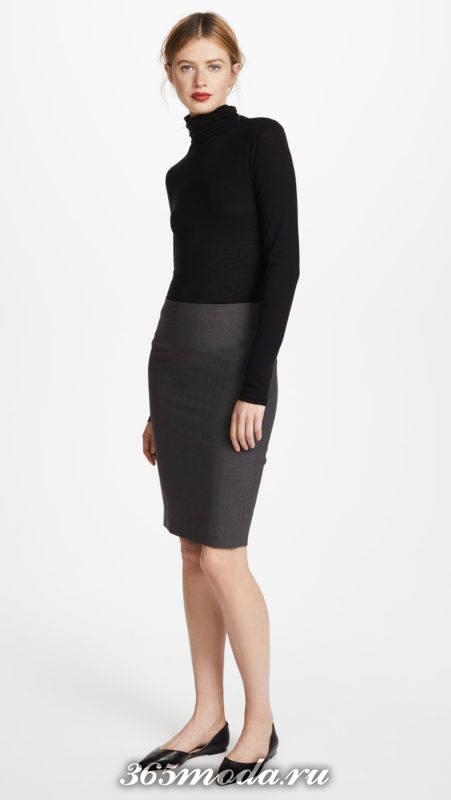 классическая серая юбка футляр с с свитером под горло