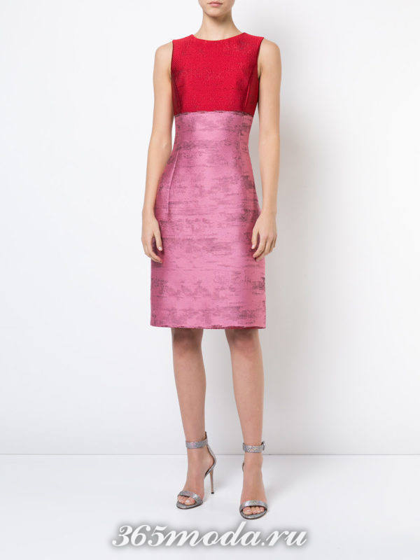 платье карандаш марсала с розовым