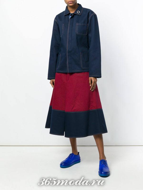 юбка марсала и синий цвет