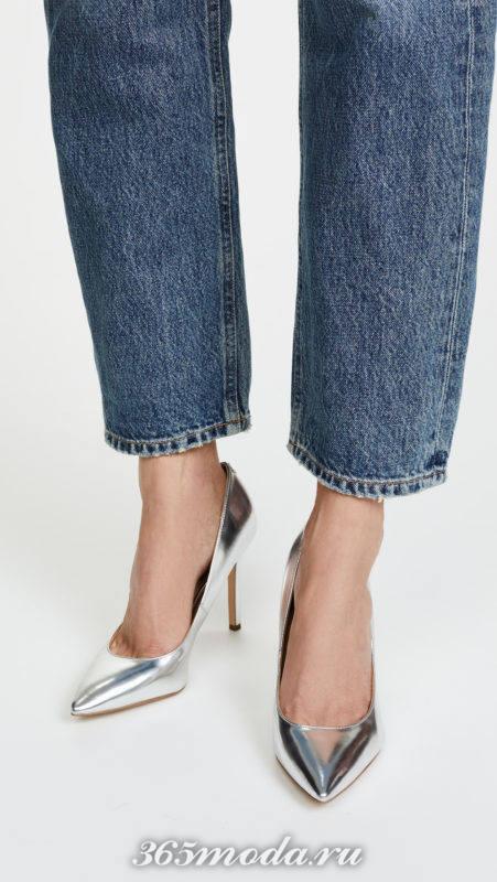 серебристые туфли на шпильках