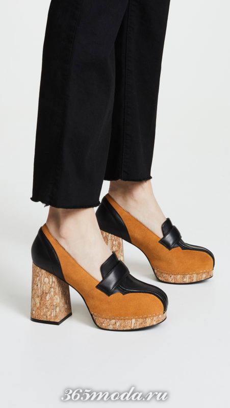 двухцветные туфли на толстом каблуке