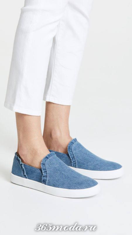 джинсовые слипоны