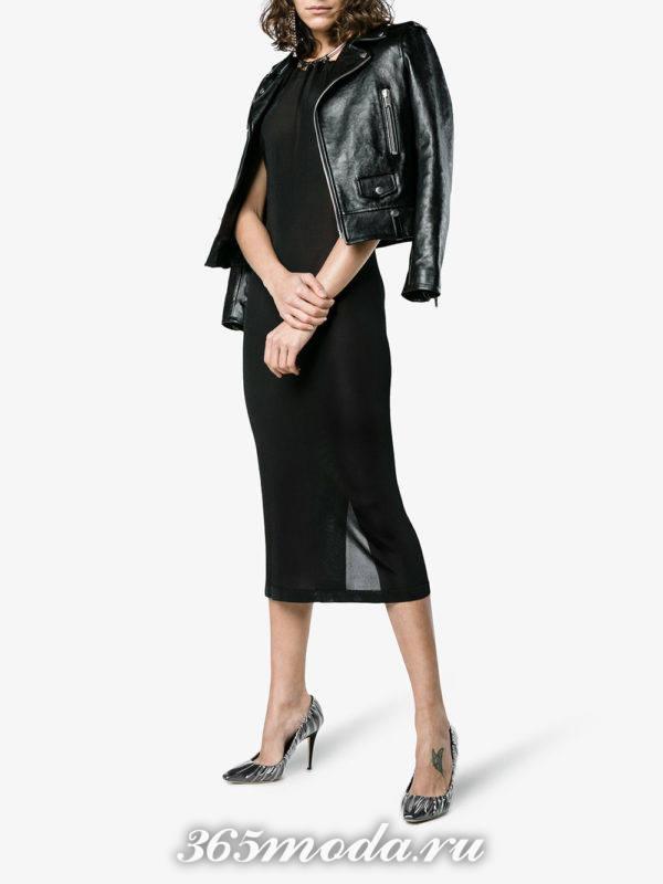 черное платье футляр и кожаная косуха