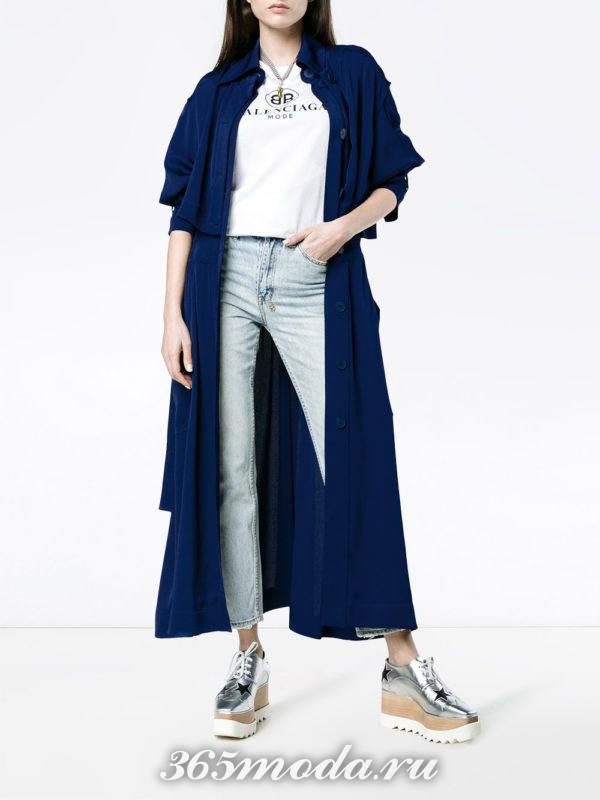 синий тренч с джинсами весна лето