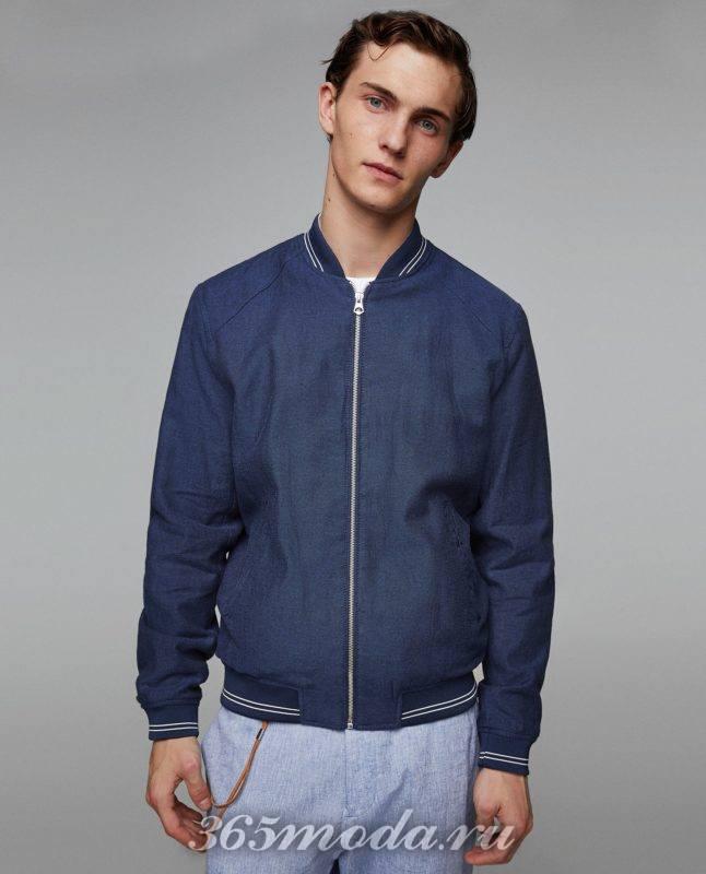 Мужские синяя куртка бомбер весна 2019