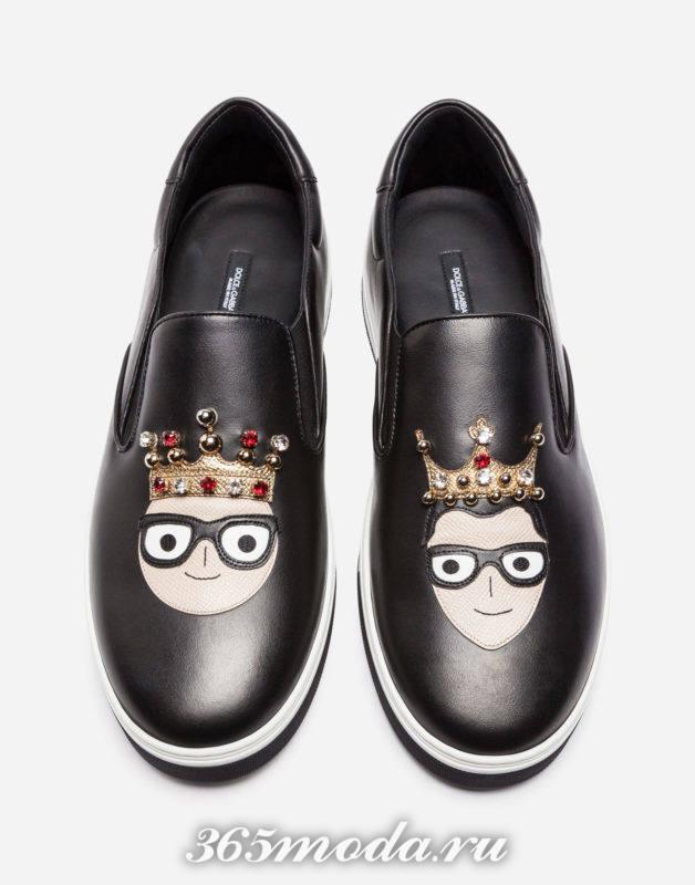 Мужская модная обувь весна лето 2018