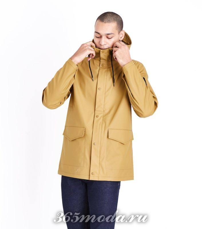 желтая мужская куртка весна лето 2018