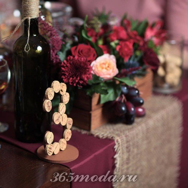 свадьба марсала украшение стола