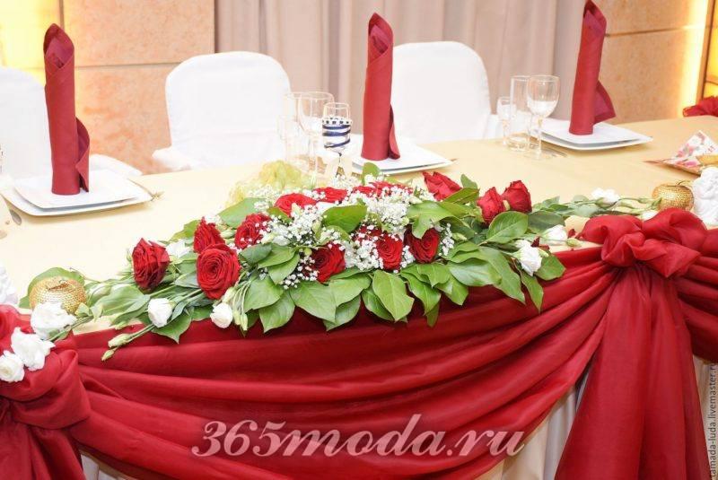 свадьба марсала украшение места жениха и невесты