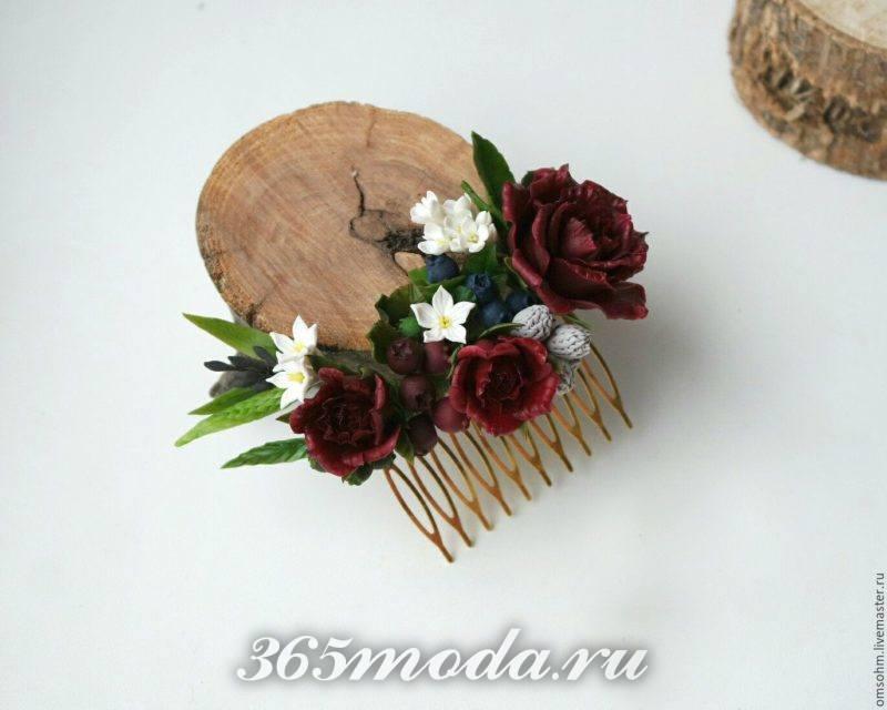 свадьба марсала украшение невесты