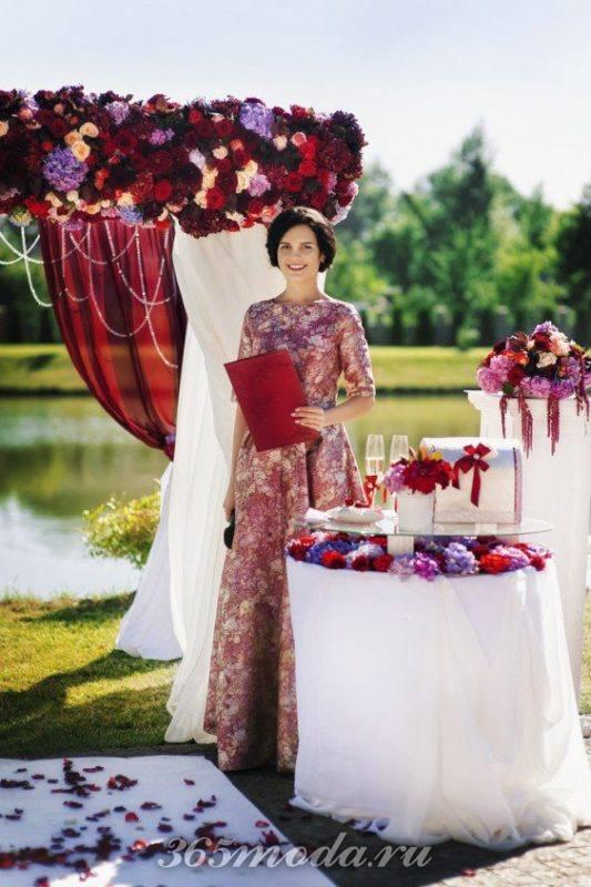 летняя свадьба марсала на природе