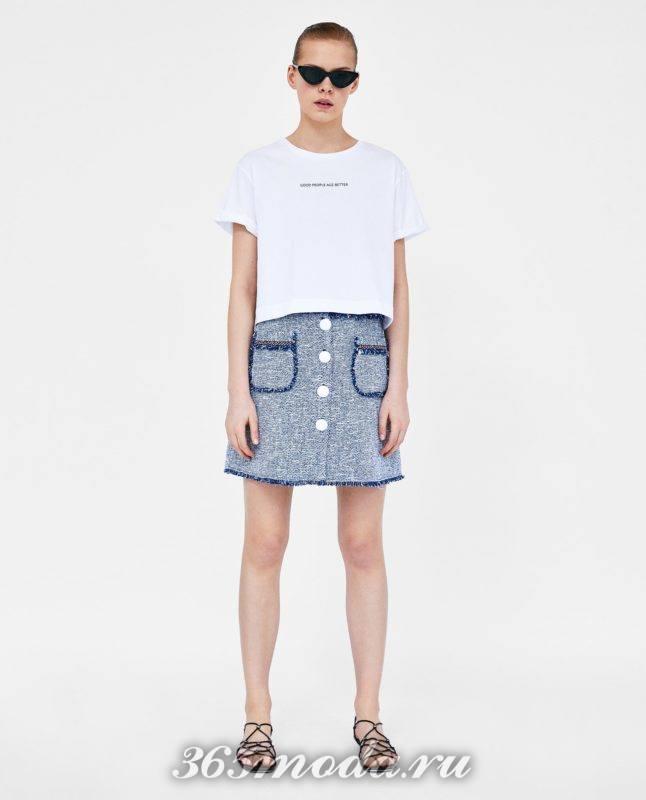 модная голубая юбка 2018