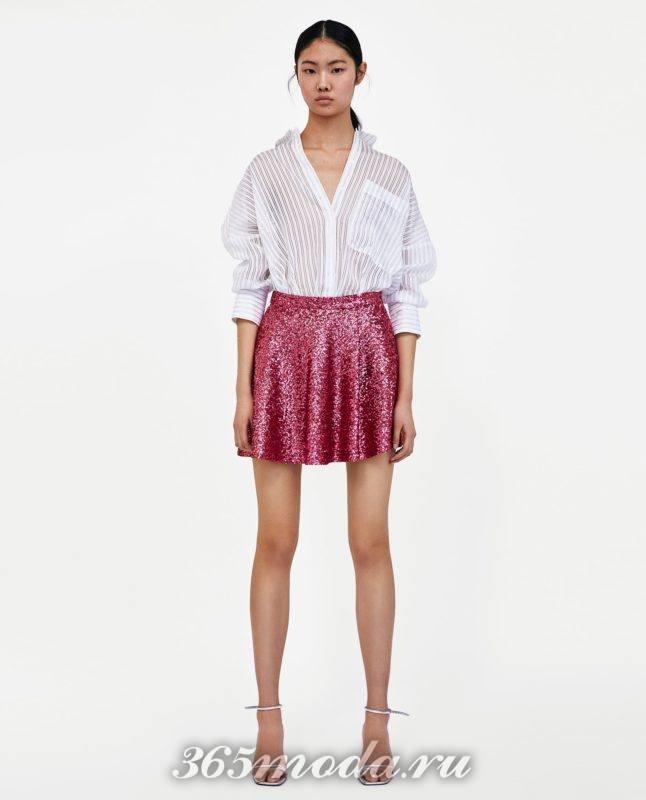 модная розовая юбка 2018
